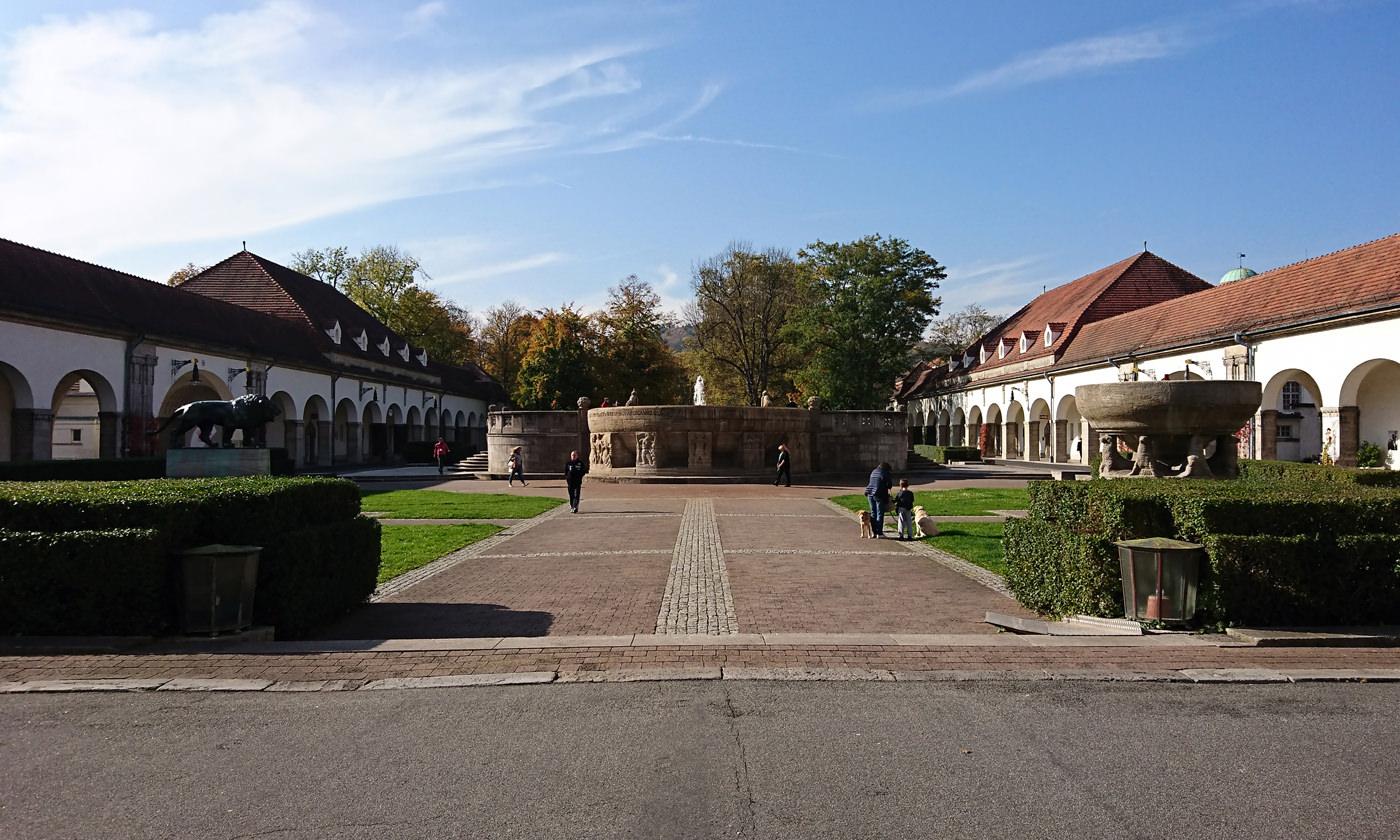 Parkpflegewerk Kurpark Bad Nauheim